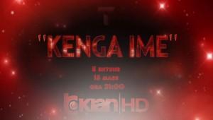 Kenga-ime1