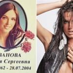 Miss-Russia-2010-Irina-Antonenko (1)