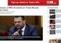 Arrestimi i dy deputetëve shqiptare gjen pasqyrim edhe në shtypin ndërkombëtar