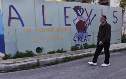 Qeveria greke jep 200 mln euro ndihma për shtresat e varfëra
