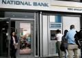 BQE vijon financimin për bankat greke