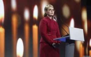 Rikthehet Yulia Tymoshenko, do të garojë në zgjedhjet presidenciale të…