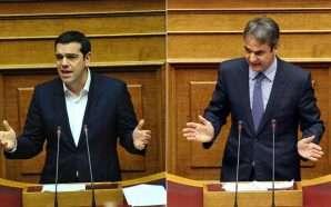 Tone të ashpra në parlamentin grek