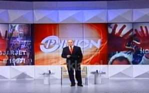 Ngjarjet e vitit 1997, pjesa IV (Video-Arkiv)