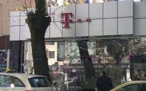 """Bullgarët blejnë për 50 milionë Euro """"Telekom Albania"""""""