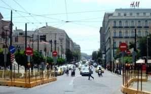 Greqi, kush ka para mund të bëhet europian fare lehtë