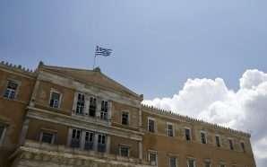Greqia ndryshon tabelat kufitare