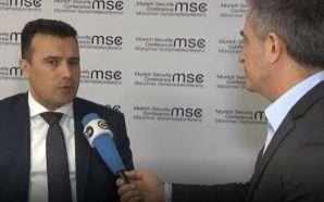 """""""Kufijtë e Maqedonisë së Veriut nuk preken"""""""