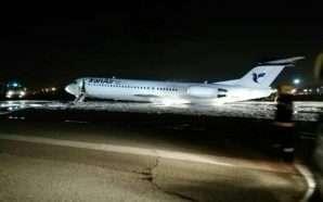 Zjarr në avionin me pasagjerë në Iran