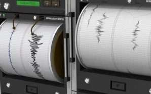 Tërmeti lëkund Greqinë