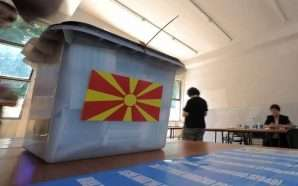 Maqedonia e Veriut në heshtje zgjedhore
