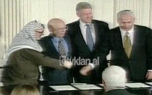 Bota, Arafati, Pinoceti, Al Fajed (24 tetor 1998)