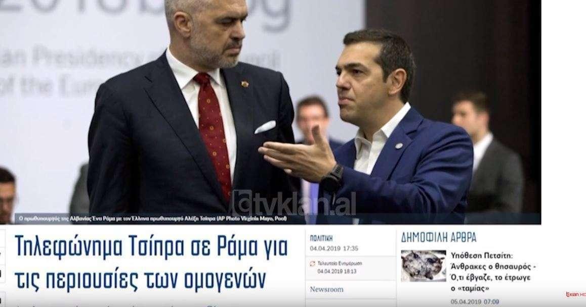 Rama e Tsipras ranë dakord për pronat në bregdet - Tv Klan