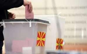 Mbyllen votimet për President në Maqedoninë e Veriut