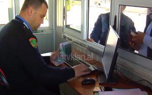 50 agjentë të Frontex në kufirin shqiptar