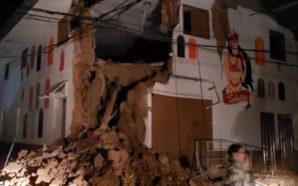 Tërmet me magnitudë 8 ballë