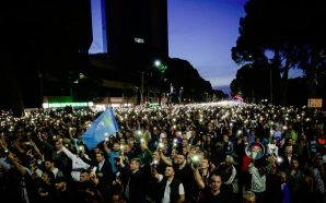 Mbyllet protesta e 6-të kombëtare e opozitës