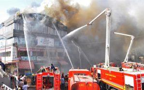 Zjarr në një qendër tregtare