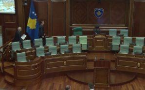 Tribunali për genocidin serb