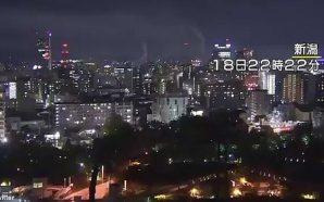 Tërmeti i fuqishëm trondit Japoninë (Video)