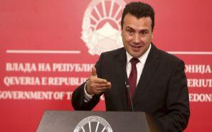 Zaev: Duam datën, jo anëtarësimin e menjëhershëm në BE