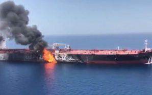 """""""Shtetet e Bashkuara nuk duan luftë me Iranin"""""""