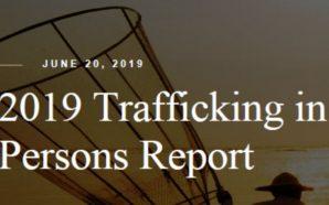 Publikohet raporti për trafikimin e qenieve njerëzore