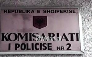 Aksion policie në Selitë (05 Nëntor 1998)