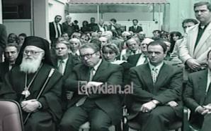 Hapet e para shkollë greke në Tiranë (05 Nëntor 1998)