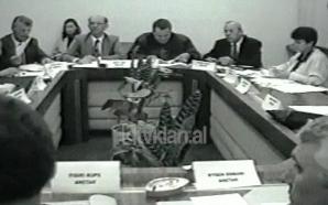 Komisioni Qëndror i Zgjedhjeve mbledhje për Kushtetutën (05 Nëntor 1998)
