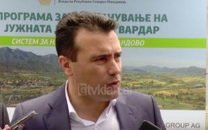 Zaev shpall emrat e ministrave të rinj