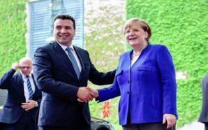 Shpresë për hapjen e negociatave në Shtator